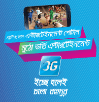 Grameenphone-gp-3G-Live-Mobile-TV