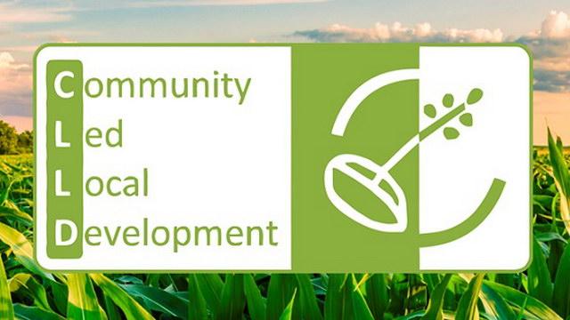 Πρόσκληση σε διαβούλευση για τον σχεδιασμό του νέου τοπικού προγράμματος CLLD/LEADER στο Νομό Έβρου