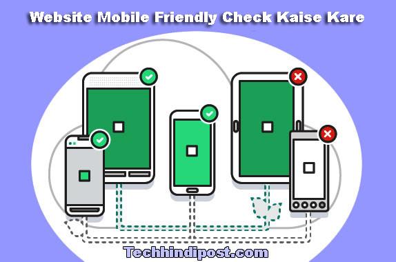 Website Mobile Friendly Test Kaise Kare