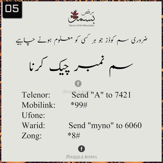 Most Useful Telecom Operator SIM number Code | Operator Codes | Telenor | Ufone | Warid | Mobilink | Zong
