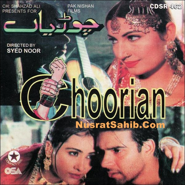 Choorian [Pakistani Movie]