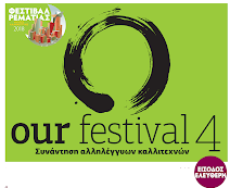 OUR FESTIVAL 4