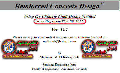 Egyptian Reinforced Concrete Design Code 2017