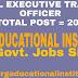Npcil Executive Trainee Online Form