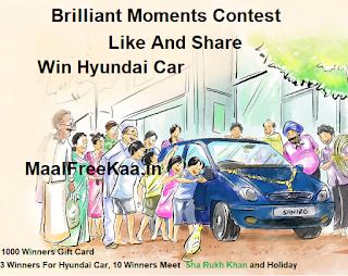 Free Hyundai Car