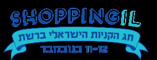 גוגל שופינג לוגו
