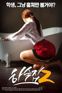 Film Semi Boarding House 2 Subtitle Indonesia