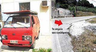 Μάνα πατροκτόνου στη Ζάκυνθο: Χαράμισε τα νιάτα του για έναν παλιάνθρωπο