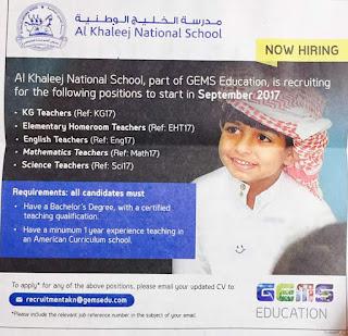 وظائف خالية فى مدرسه الخليج الوطنيه فى الامارات 2017