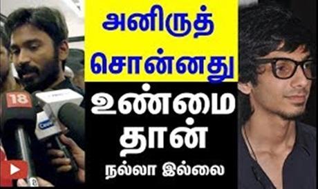 Anirudth says VIP 2 music was not good – Dhanush
