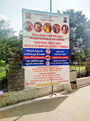Peddamma Temple Timings in Jubilee Hills, Hyderabad