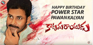 Katama Rayudu Movie First Look Poster: Released, Pawan Kalyan Hit Song Turns To His Movie Title
