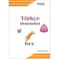 Birey YGS Türkçe Denemeleri (2017)