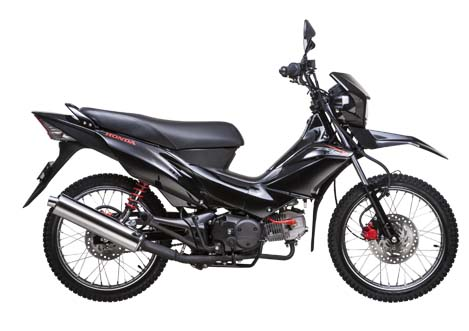 Honda XRM125 DSX Special Edition Specifications and Price