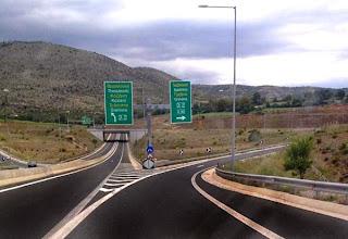 Εκ περιτροπής προσωρινός αποκλεισμός της αριστερής λωρίδας κυκλοφορίας στο τμήμα Σιάτιστα-Πολυμύλου