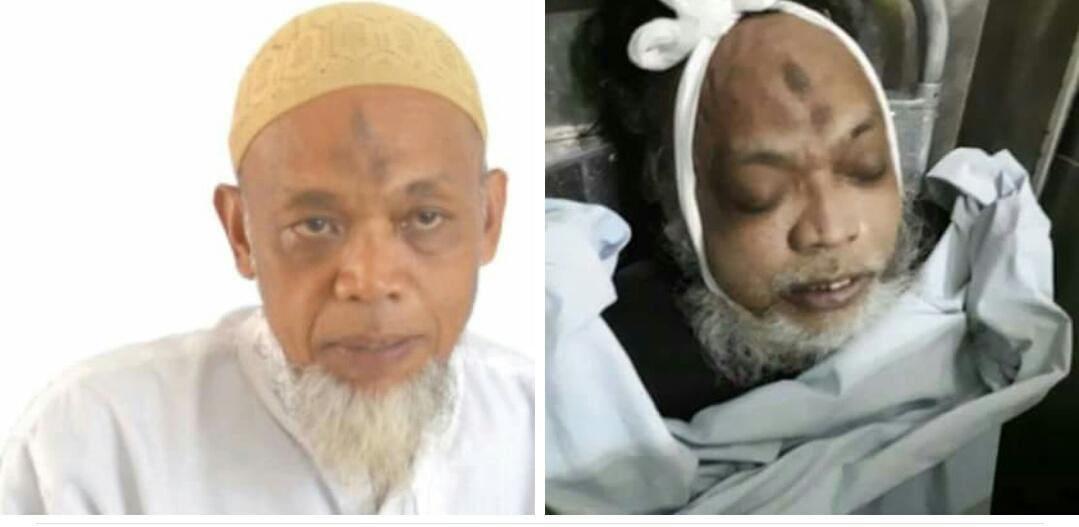 Ustad Basri Makasar penghuni lapas super maximum security  meninggal