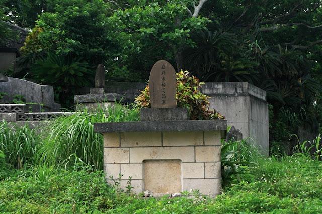 嶺井家按司添墓(尚泰久王之墓)の写真
