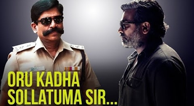 When SP Kaliyamurthy Met Real Life Vedha? | A True Story!