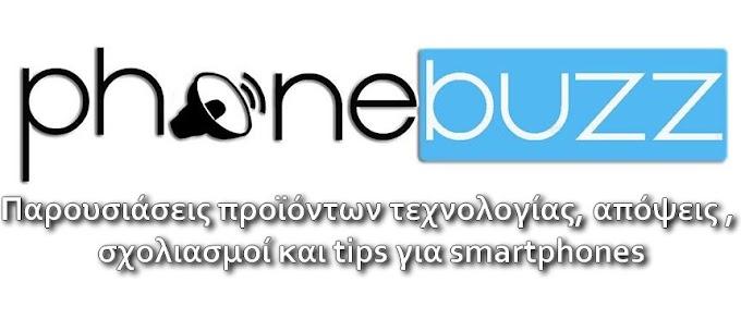 Phonebuzz - Ανακοίνωση συνεργασίας!