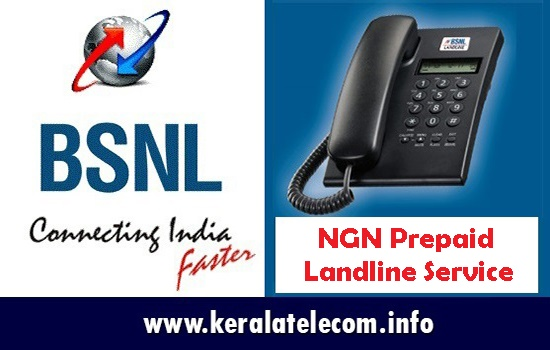 BSNL introduced full talk time and discounted tariff for NGN Prepaid Landline services on PAN India basis