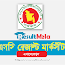 SSC Result 2019 - Bangladesh Education Board (মার্কশীট সহ)