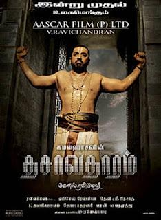 Dasavatharam (2008)