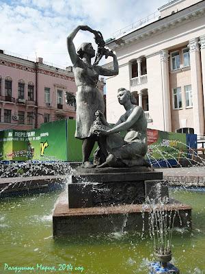 Ростов-на-Дону фонтан