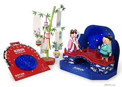 Tanabata empieza a construir el recortable mágico