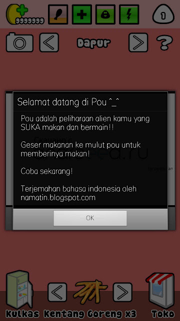 Cheat pou bahasa indonesia