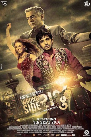 Wrong Side Raju 2016 Gujarati 999MB HDRip 720p