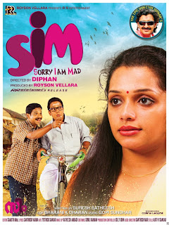 SIM (Sorry I am Mad) arrives in theatres
