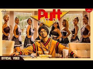 Putt Jatt Da Lyrics | Diljit Dosanjh | Ikka | Kaater | Latest Songs 2018