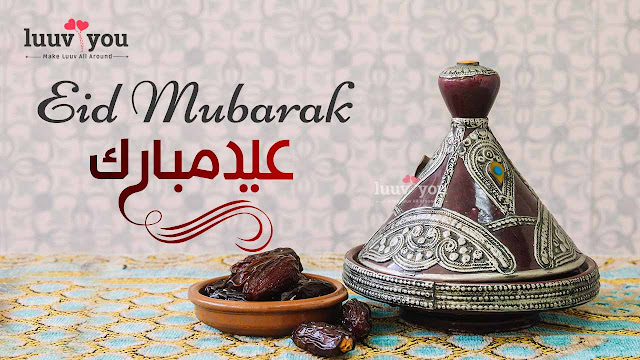 Eid Mubarak messages in advance