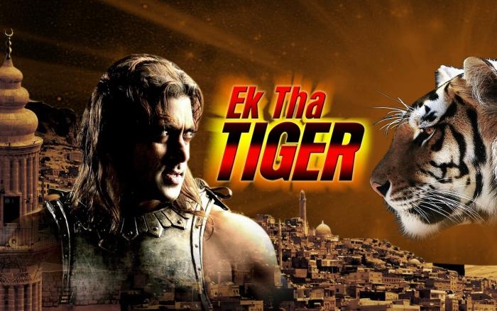 Film Tiger