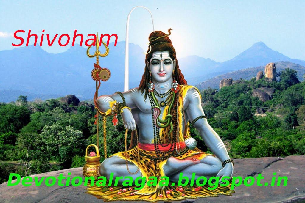 Download shivoham