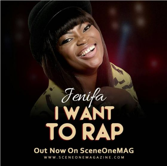 Music: Funke Akindele-Bello (Jenifa) – I Want To Rap [Mp3 Download]
