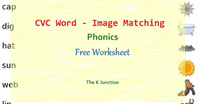 Cvc Word Image Match Free Worksheet Kindergarten Phonics