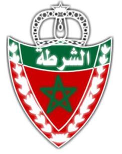 مباريات التوظيف في صفوف الأمن الوطني برسم سنة 2017 -police maroc-concours police