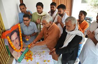 Jaunpur News :  बलिदान दिवस के रूप में मनायी गयी राजीव गांधी की पुण्यतिथि | #NayaSabera