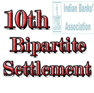 Service Conditions for Clerical  and Sub-staff 10th Bipartite Settlement