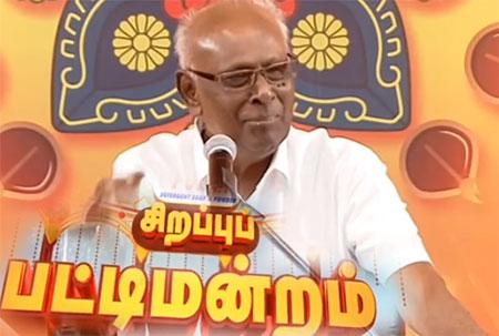 Deepavali Special Sirappu Pattimandram 18/10/17