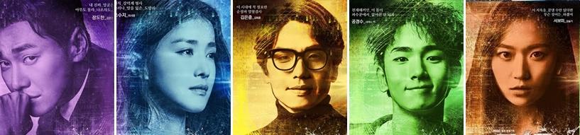 K-drama Lookout - 파수꾼