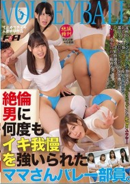FAA – 184 Mama 's volley member who was forced to endure many times by the absolute man. … Mum Housewife Gym Uniform · Bulma Planning Sports Sample Movie Part Number