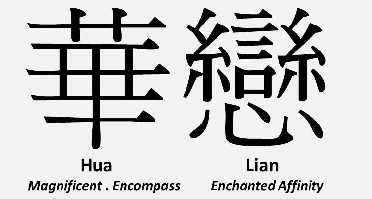 Asian names hua pics 383