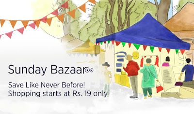 https://paytm.com/shop/g/paytm-home/sunday-bazaar-deals