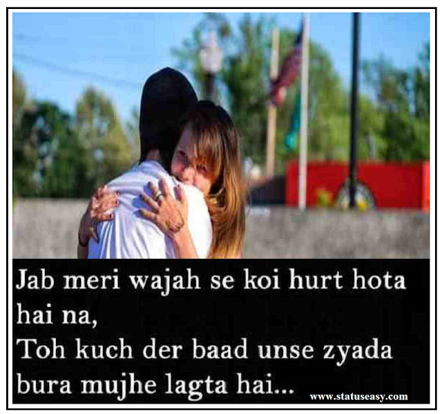 Sorry Shayari In Hindi For Whatsapp profile pic, images, photos
