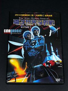 Cinephobic October 2011