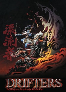 Download Drifters Episode 1-12 Subtitle Indonesia