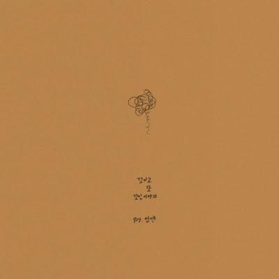 [Single] Um Man – 꼬이고 또 꼬인 이야기