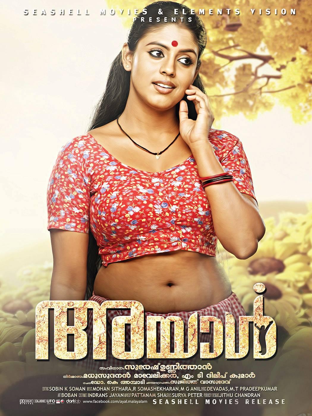 honey bee malayalam movie download kickass